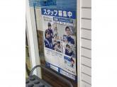 ローソン 板橋駅東口店