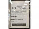 LBC market サンポップマチヤ店