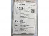 T.G.C. イオンモール大阪ドームシティ店