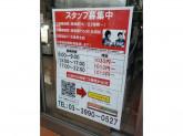 セブン-イレブン 練馬春日町1丁目店