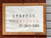 美容室 Allora(アローラ)