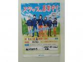 ファミリーマート 稲沢平和平池店