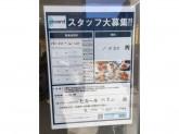 ピカール 代官山店