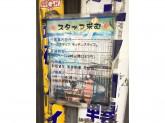 蒲田串焼き屋 昭和横町