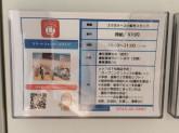 スマートフォンケースストア イオンモール神戸北店