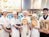 丸亀製麺 蟹江店[110793]