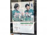 セブン-イレブン 岩倉駅東口店