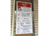 ジェイ・ワークス 株式会社 東大井事業所