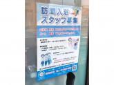アサヒサンクリーン 堺事業所