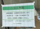 K-STYLE株式会社
