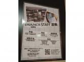 DVANCE(ディバンス) 池袋サンシャインシティアルタ店
