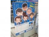 ローソン 鶴橋駅前店