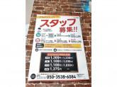 キッチンオリジン イオン板橋店