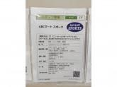 ABC-MART SPORTSイオンモール浜松市野店