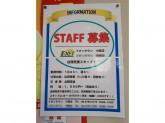 K-NET イオンタウン小阪店