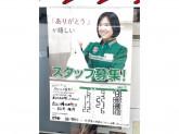 セブン-イレブン 近江八幡土田町店