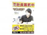 モバイルステーション ヨシヅヤ清洲店