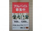 吉野家 18号線上田国分店