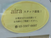 aira eyelash salon