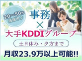 KDDIエボルバ / 1200800320
