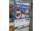 ローソン 田柄二丁目店