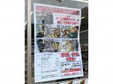 セブン-イレブン 広島観音町店