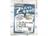 new style イオンモール浜松市野