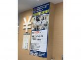 クリエイトSD 品川大井町店