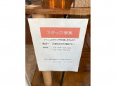 cafe masumiya(カフェマスミヤ)