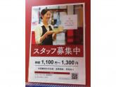 カフェ・ベローチェ 東新宿店