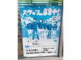 ファミリーマート 北名古屋道下店