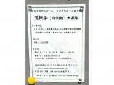 特別養護老人ホーム スマイルホーム西井堀