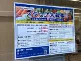 オーケー 高田馬場店