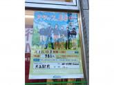 ファミリーマート 大正駅前店
