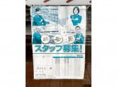セブン-イレブン 島本高浜店