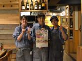 【正社員】ランプキャップ 池袋西口店