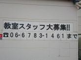 小阪楽器 八戸ノ里支店 ピアノ工房小阪