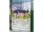 ファミリーマート 遠里小野二丁目店