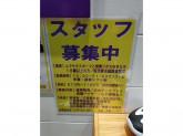 ムラサキスポーツ 金沢フォーラス店