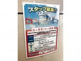 ヤマダ電機 LABI1 日本総本店 池袋