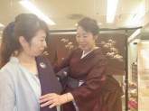 東京ますいわ屋 あべのハルカス店