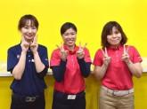 ゴルフパートナー 大阪外環河内長野店