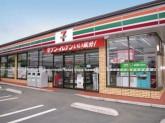 セブンイレブン 栗東中央店(株式会社 尾賀亀)