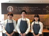 BAUMKUCHEN cafe (バームクーヘンカフェ)