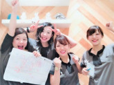 atelier haruka 阪急梅田茶屋町口店(ヘアメイク)
