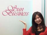 (有楽町)販売スタッフ/株式会社サンビジネス