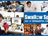株式会社スワロースポーツ 豊島園オフィス