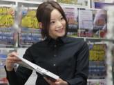 (町田)掃除機・クリーナー販売スタッフ / 株式会社サンビジネス