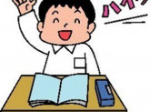 家庭教師のコーソー 北上市