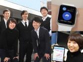日本気象株式会社(スマホアプリ開発)